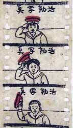 matsumoto-fragment