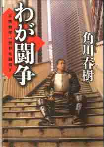 kadokawa picture