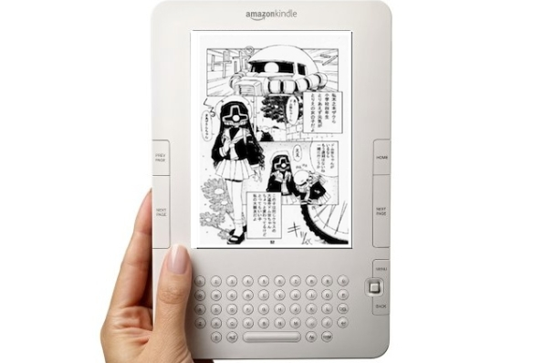 kindle manga