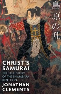 Christ's Samurai cover