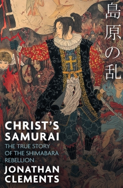 Christ's Samurai cover