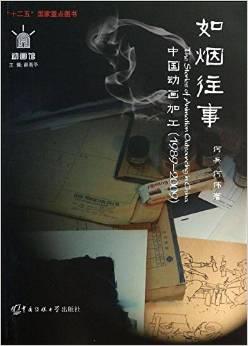 ruyan wangshi cover